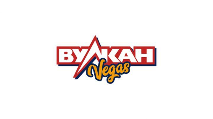 Огляд онлайн-казино Вулкан Вегас